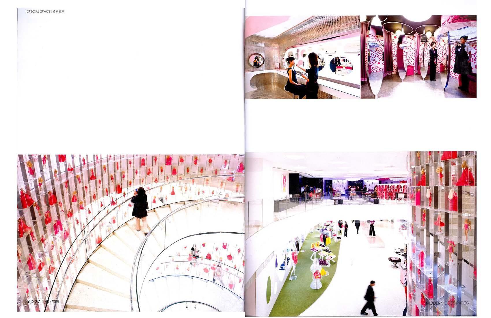 moderndecoration-barbie_Page_3.jpg