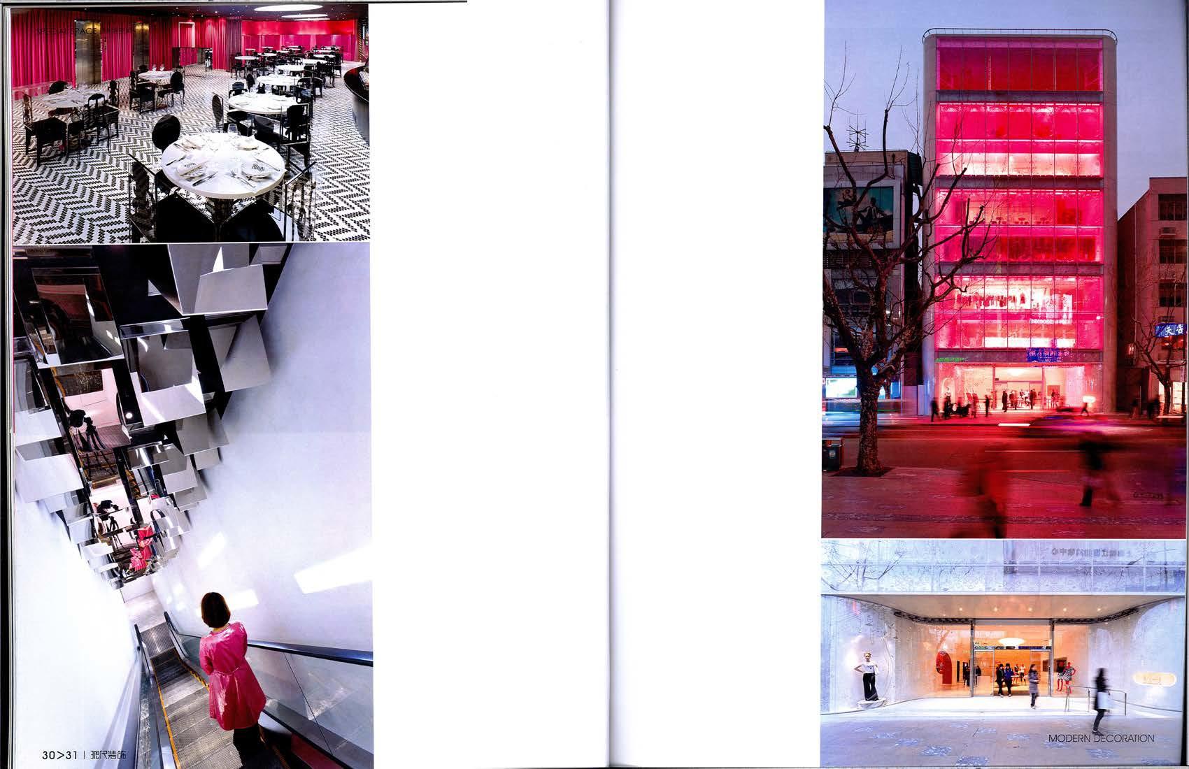 moderndecoration-barbie_Page_5.jpg