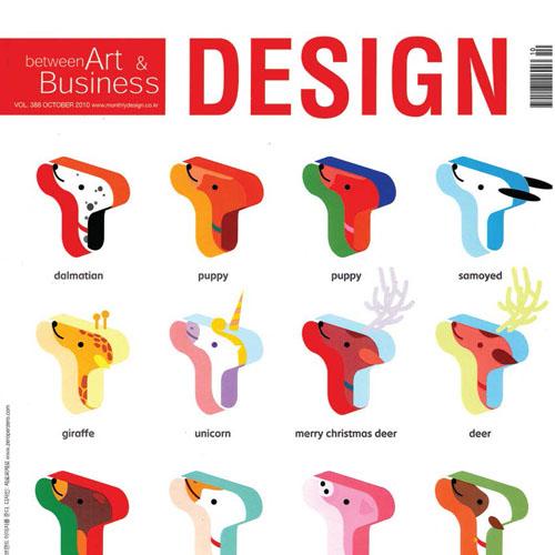 "Between Art & Business Design  ""Barbie Shanghai"" 2010 China"