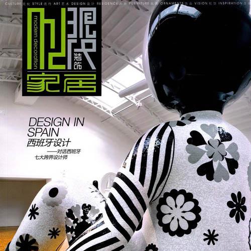 "Modern Decoration  ""Kenig Residence"" 2009"