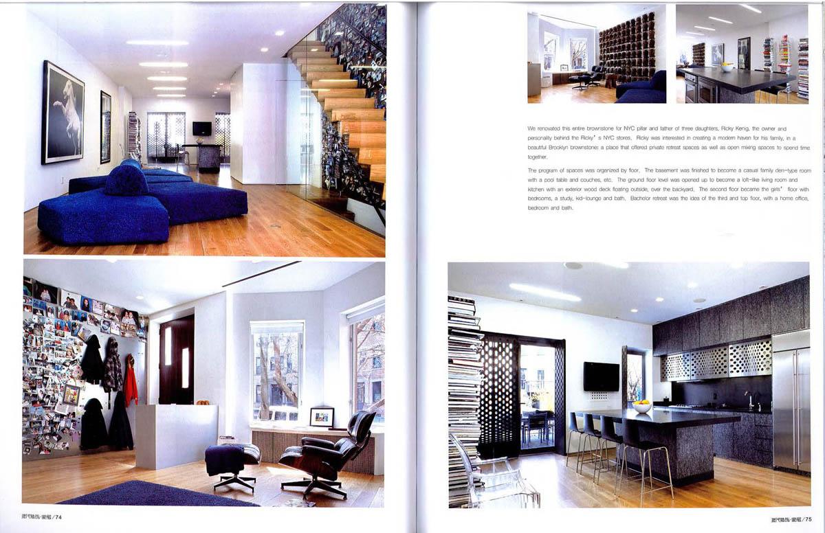 moderndecoration-kenig_Page_3.jpg