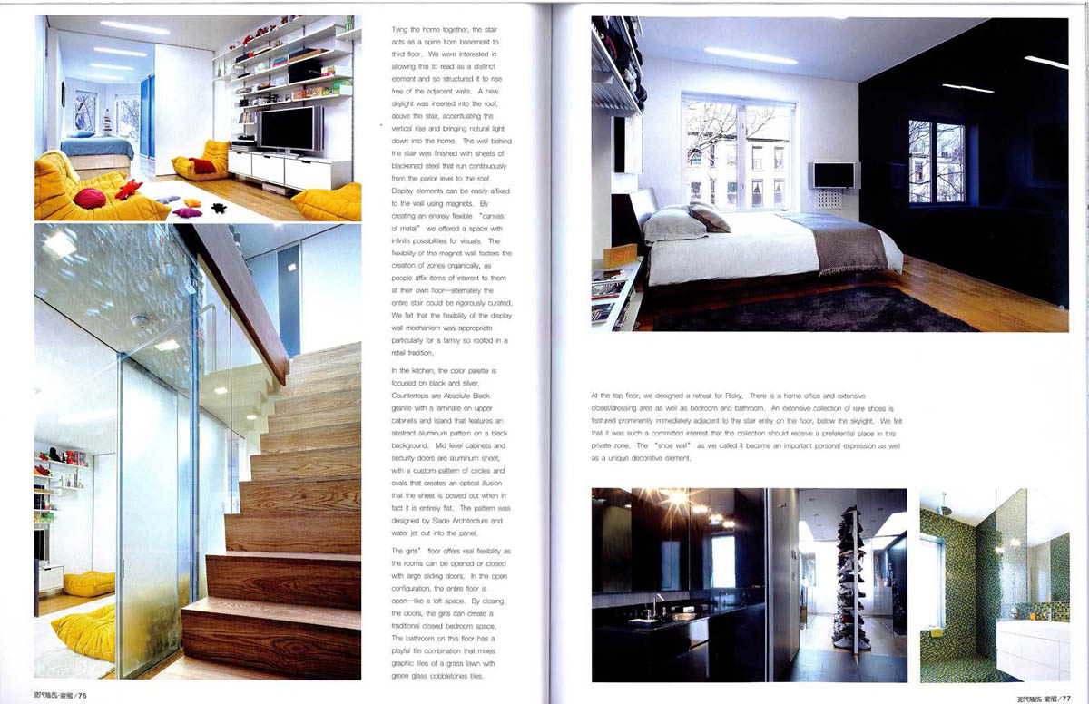 moderndecoration-kenig_Page_4.jpg