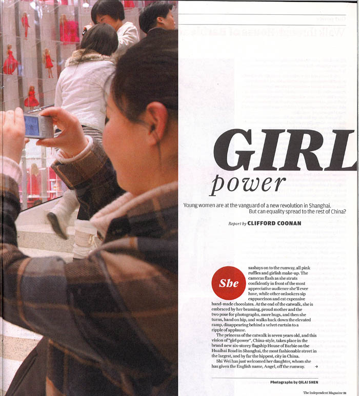 MAG_IND_200905_ARTICLE-POWER GIRL_Page_3.jpg