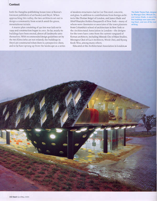 MAG_DWE_200504_april may 2005 page 2.jpg
