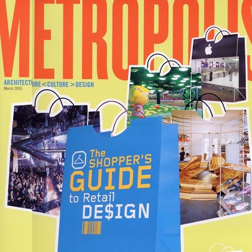 "Metropolis  ""Cartoon World"" March 2005"
