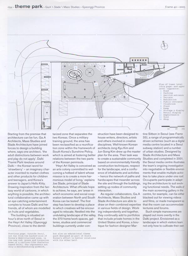 MAG_FRA_200501_DAL_Jan Feb 2005 page 3.jpg