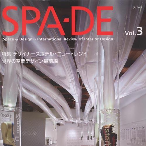 """SPA-DE  """"Dalki Theme Park"""" May 2005  Japan"""