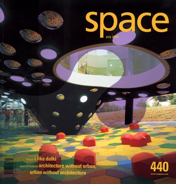 MAG_SPA_200407_DAL_space-cover.jpg