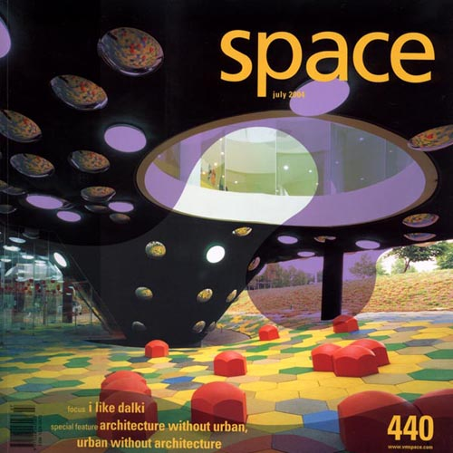 "Space  ""I Like Dalki"" 2004 Korea"