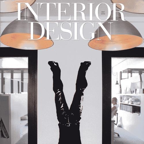 "Interior Design  ""Blurring the Boundaries"" 2004 New York"