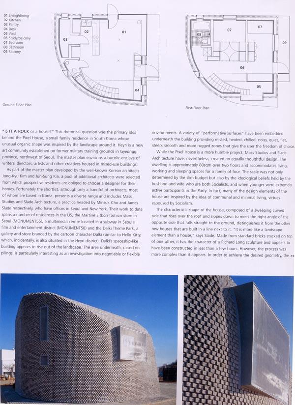 MAG_MONU_200400_page 3.jpg