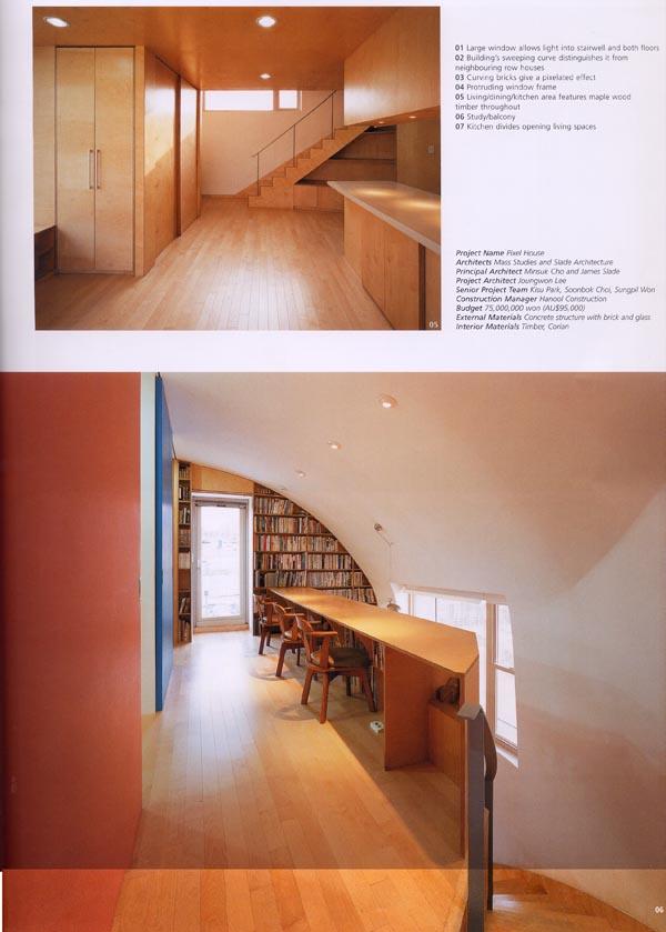 MAG_MONU_200400_page 4.jpg