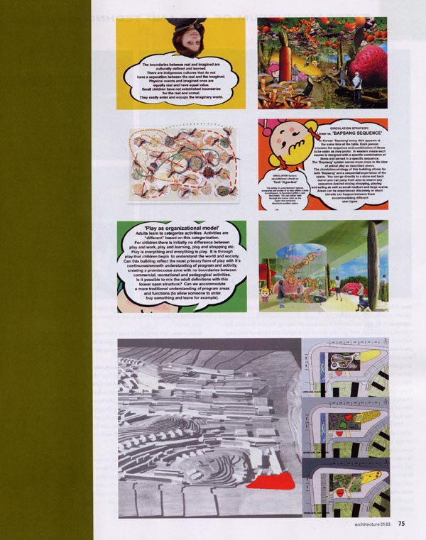MAG_ARC_200301_page3.jpg