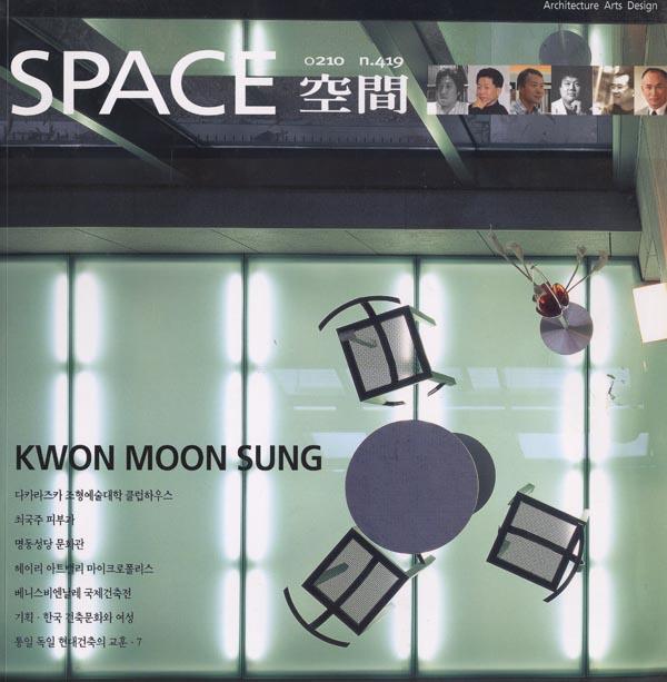 MAG_SPA_200210_spacecover.jpg