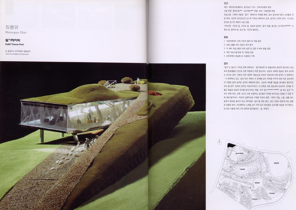 MAG_C3_200209_page 1,2.jpg