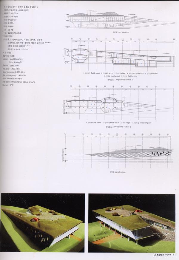 MAG_C3_200209_page 6.jpg