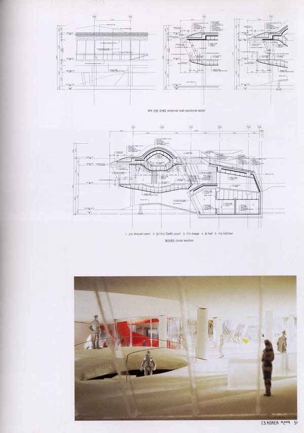MAG_C3_200209_page 10.jpg