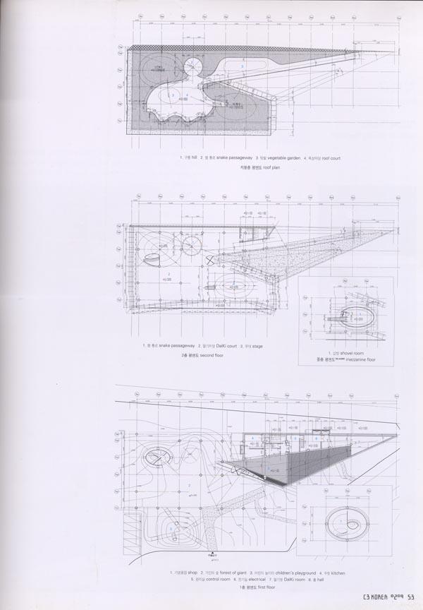 MAG_C3_200209_page 12 copy.jpg