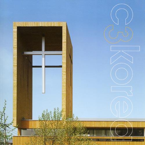 "Space  ""Cho Slade Architecture"" 2002"