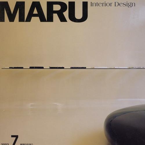 "Maru  ""Martine Sitbon"" No. 4 2002"
