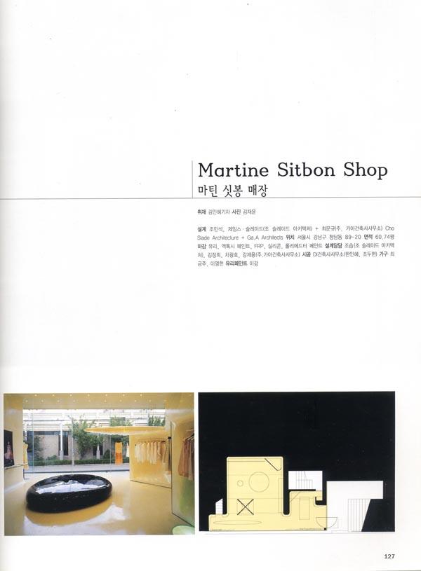 MAG_MAR_200207_sitbon2.jpg