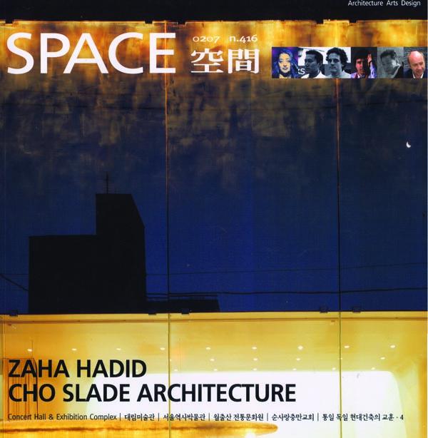 MAG_SPA_200207_coverfinal.jpg