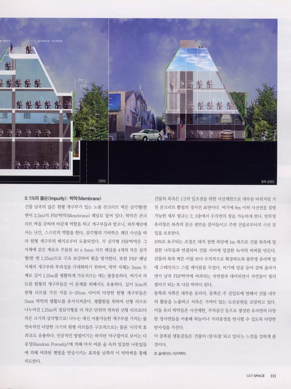 MAG_SPA_200207_page16.jpg