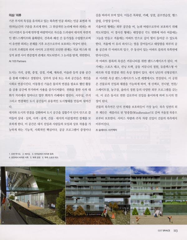 MAG_SPA_200207_page18.jpg