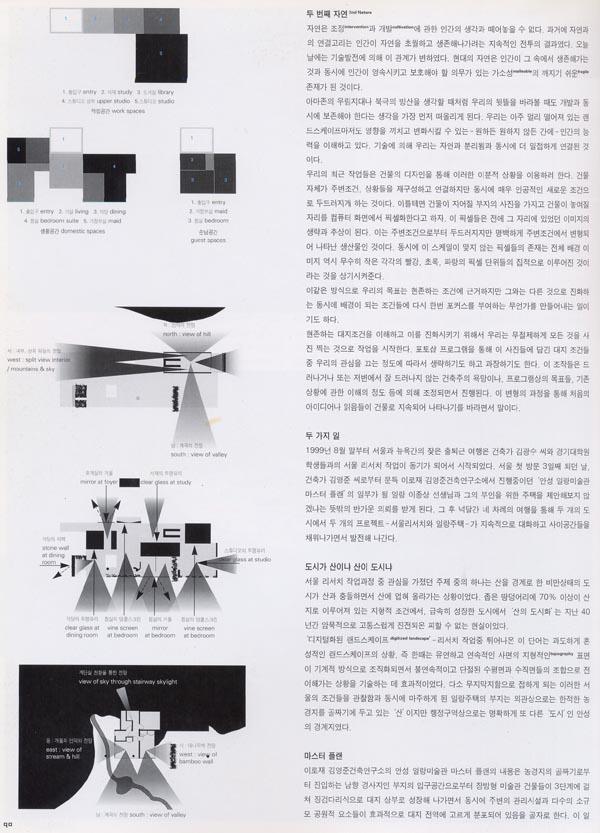 MAG_C3_200007_page 3.jpg