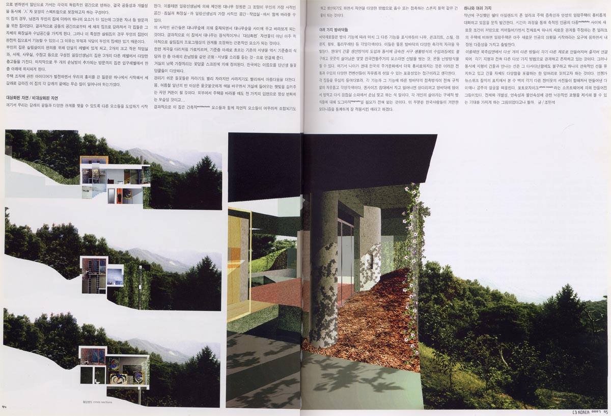 MAG_C3_200007_page 7,8 copy.jpg