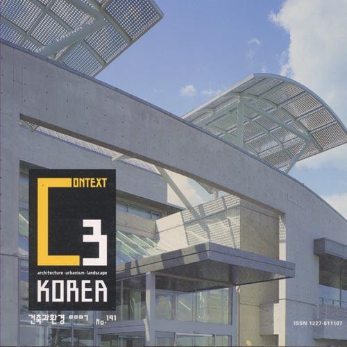 "C3  ""Illang House - Cho Slade Architecture"" Korea July 2000"