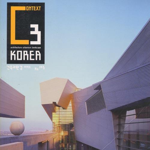 "C3  ""Asia Publication, Culture and Information Center"" Korea November 2000"