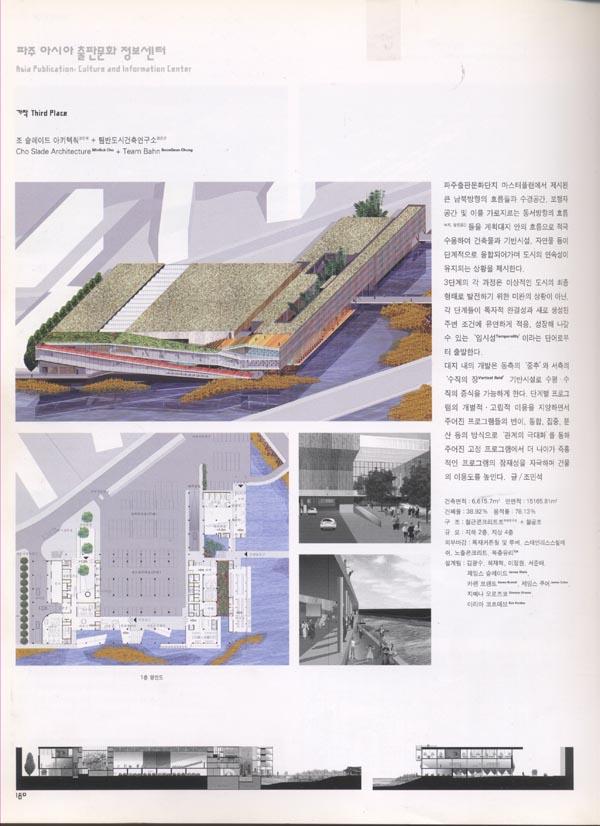 MAG_C3_200011_page 1.jpg