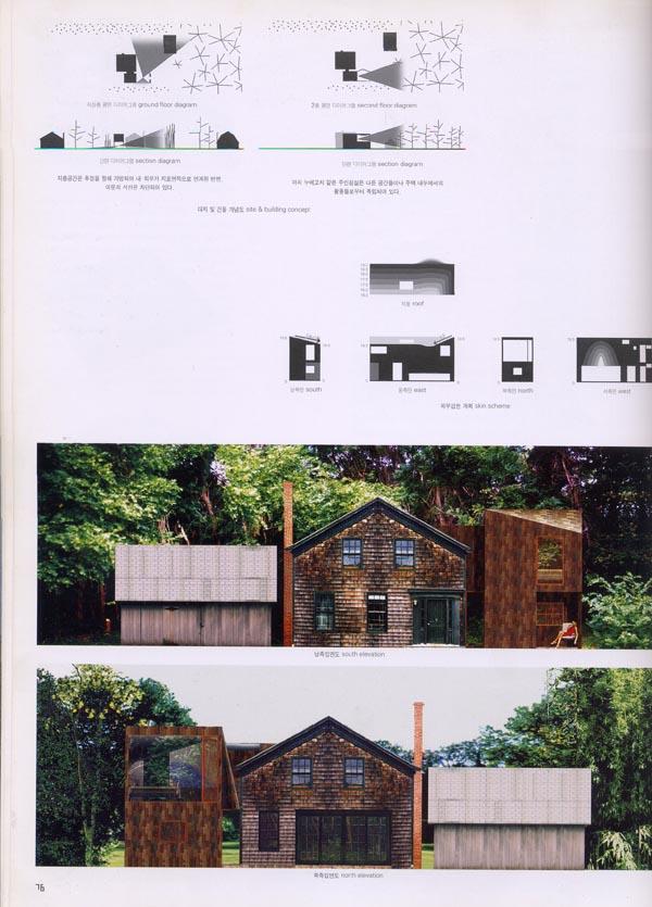 MAG_C3_099910_page 3.jpg