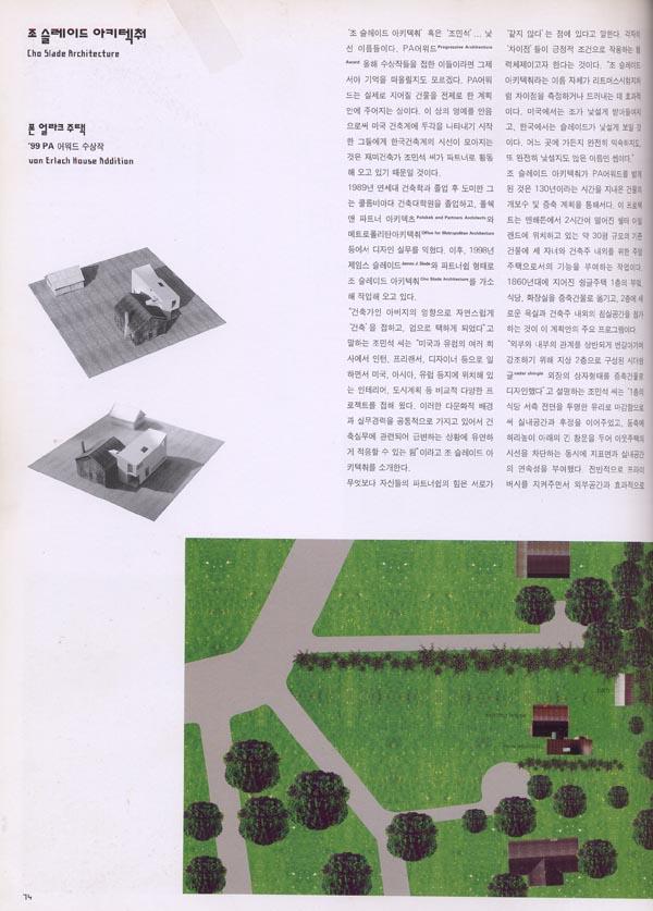 MAG_C3_099910_page 1.jpg