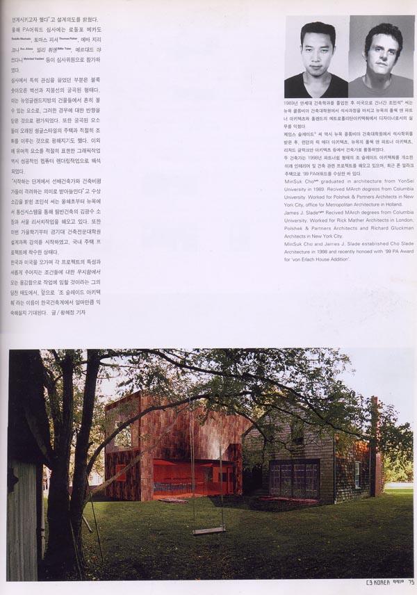 MAG_C3_099910_page 2.jpg