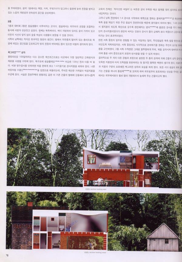 MAG_C3_099910_page 5.jpg