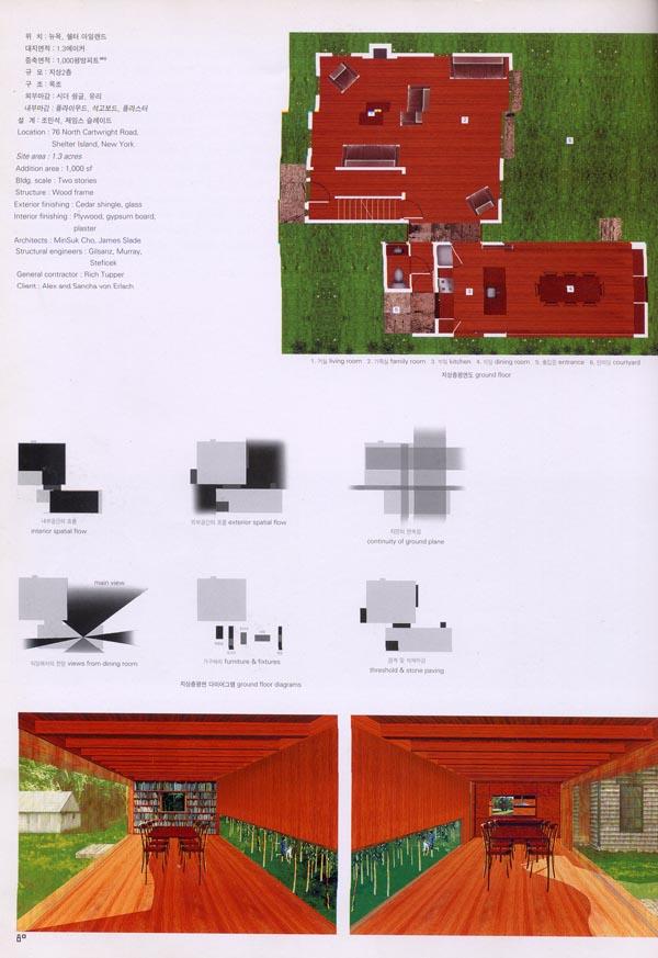 MAG_C3_099910_page 7.jpg