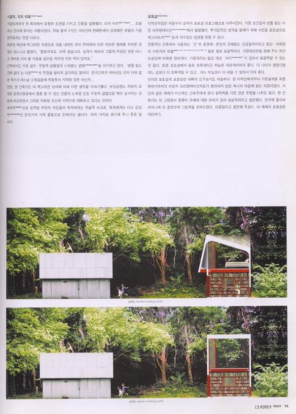 MAG_C3_099910_page 6.jpg