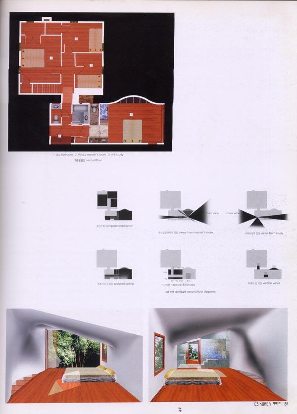 MAG_C3_099910_page 8.jpg