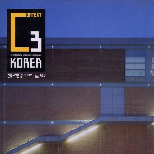 """C3  """"Von Erlach Addition - Cho Slade Architecture"""" 1999"""