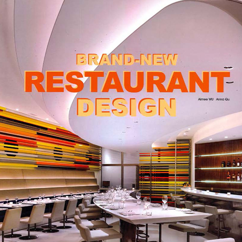 "Restaurant Design 101  ""Barbie Cafe"" Designzens Press September 2011"