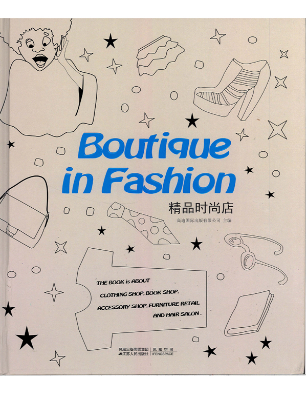 boutique_Page_1.jpg