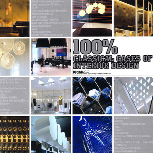 100% Classical Cases of Interior Design  2010 Rihan; China
