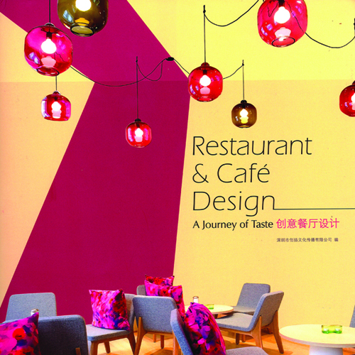 Restaurant & Cafe Design: A Journey of Taste  2010 Dalian University of Technology Press; China
