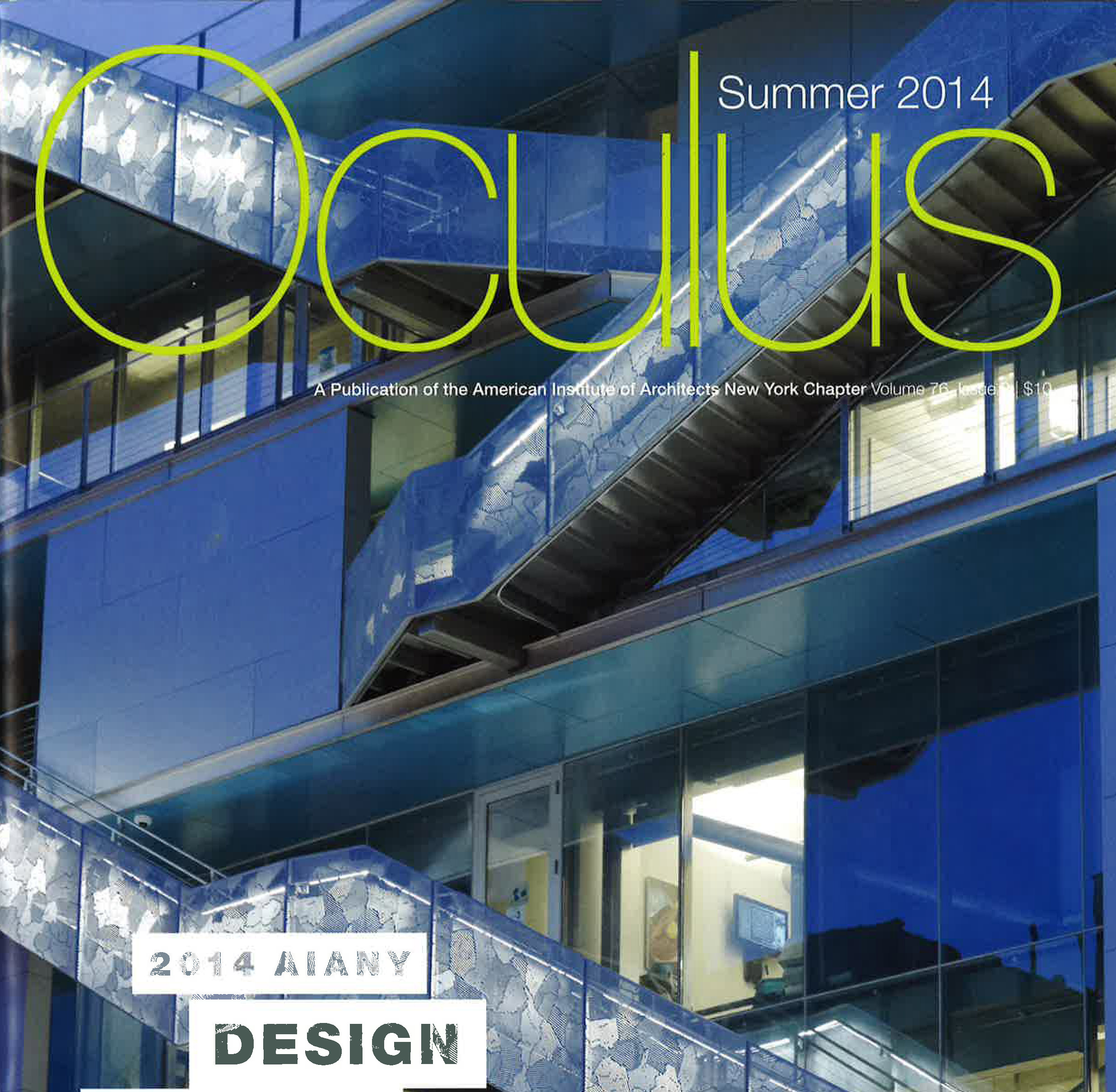 "Oculus  ""Virgin Atlantic Clubhouse at JFK"" Summer 2014 USA"