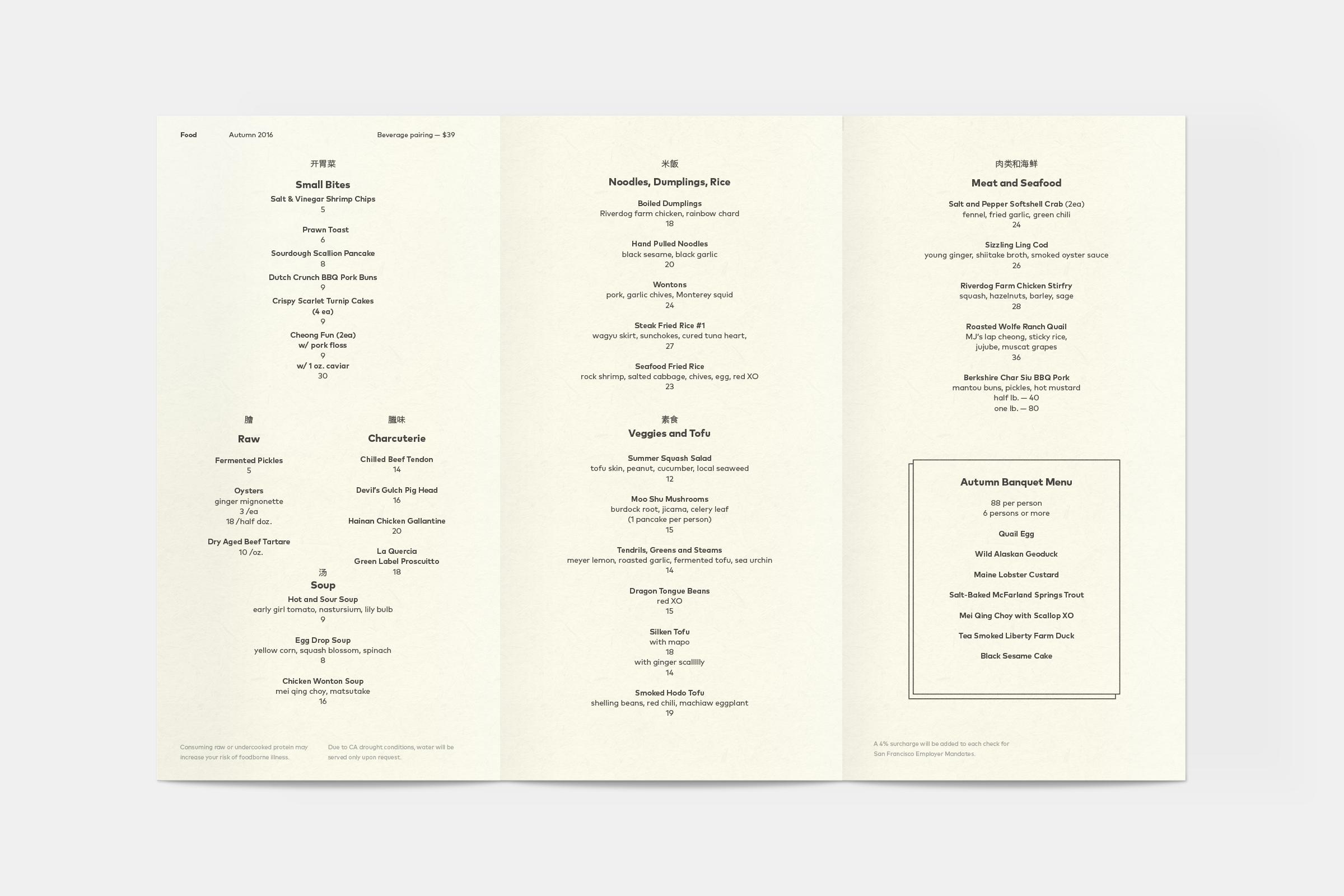misterjius_menu_dinner_02.png