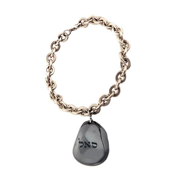 "Hematite on sterling silver bracelet, ""Prosperity"""