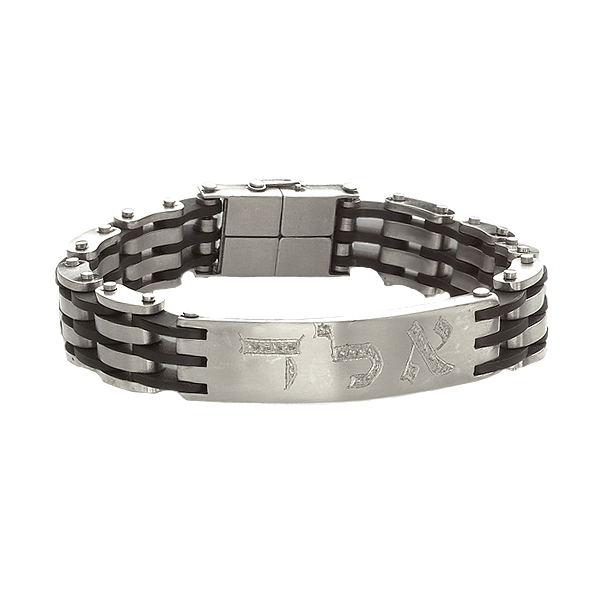 "Mens' stainless steel and rubber ID bracelet, ""Protection Against Evil Eye"""