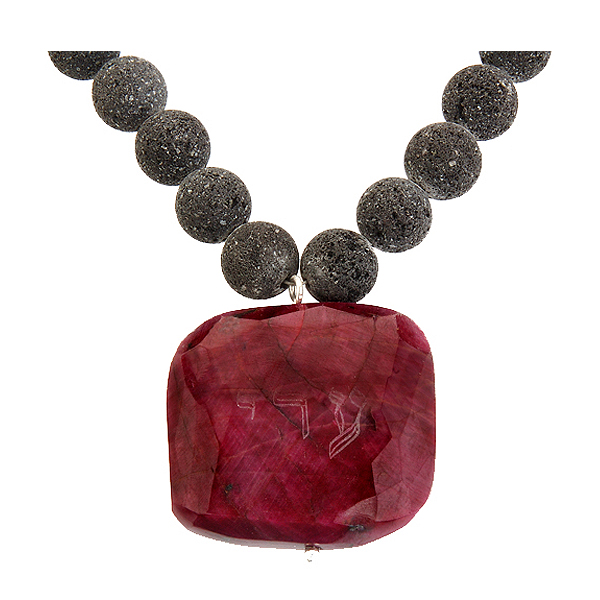 "Ruby and lava beads, ""Certainty"""